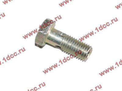 Болт пустотелый M8х1,0 (штуцер топливный) H HOWO (ХОВО) 90003962621 фото 1 Ростов-на-Дону