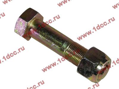 Болт M20х90 крепления нижней тяги с гайкой H2/H3 HOWO (ХОВО) Q151B2090TF2 фото 1 Ростов-на-Дону