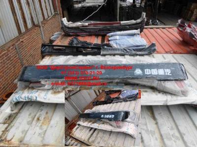 Козырек солнцезащитный высокой кабины (тягач) H HOWO (ХОВО) WG1644870002 фото 1 Ростов-на-Дону