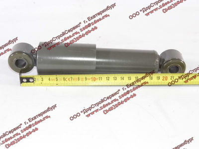 Амортизатор кабины тягача передний (маленький, 25 см) H2/H3 HOWO (ХОВО) AZ1642430091 фото 1 Ростов-на-Дону