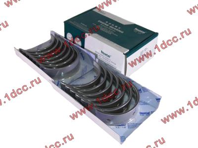 Вкладыши коренные ремонтные +0,25 (14шт) H2/H3 HOWO (ХОВО) VG1500010046 фото 1 Ростов-на-Дону