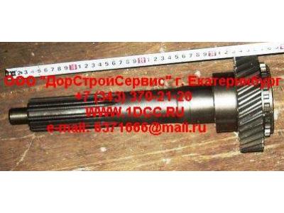 Вал первичный КПП ZF 5S-150GP d-50 H2/H3 КПП (Коробки переключения передач) 2159302060 фото 1 Ростов-на-Дону