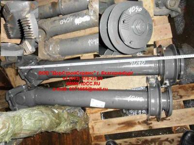 Вал карданный основной с подвесным L-1040,d-180, 4 отв H2/H3 HOWO (ХОВО) AZ9112311040 фото 1 Ростов-на-Дону