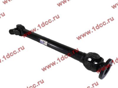 Вал карданный привода НШ L=790 шлицевая D-25 d-21 H HOWO (ХОВО)  фото 1 Ростов-на-Дону
