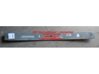 Лист 6х4 №07 передней рессоры L-780 H HOWO (ХОВО)  фото 1 Ростов-на-Дону