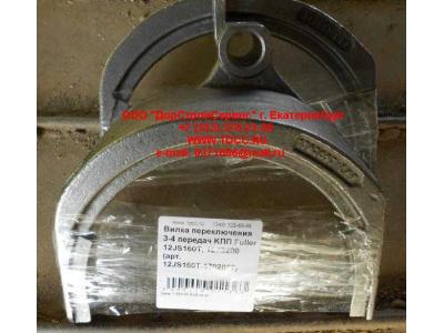 Вилка переключения 3-4 передач KПП Fuller 12JS160T, 12JS200 КПП (Коробки переключения передач) 12JS160T-1702057 фото 1 Ростов-на-Дону
