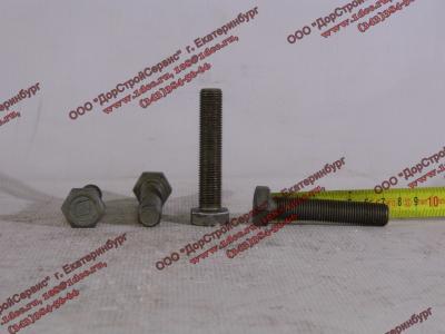 Болт M14х1,5х70 маховика (крепления к коленвалу) H2/H3 HOWO (ХОВО) VG1500020046 фото 1 Ростов-на-Дону