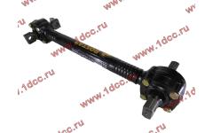Штанга реактивная прямая L-585/635/725 SH F3000 ROSTAR фото Ростов-на-Дону