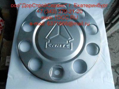 Колпак переднего колеса H2/H3 HOWO (ХОВО) 1880410043 фото 1 Ростов-на-Дону