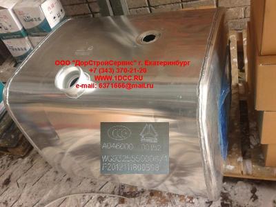Бак топливный 380литров H2/H3 HOWO (ХОВО) WG9325550006 фото 1 Ростов-на-Дону