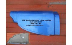 Обтекатель кабины левый HANIA синий фото Ростов-на-Дону