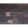 Амортизатор кабины (не регулируемый) задний H2/H3/SH HOWO (ХОВО) WG1642430285 фото 2 Ростов-на-Дону
