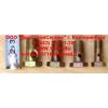 Болт пустотелый М14х1,5 (штуцер топливный) H HOWO (ХОВО) 90003962612 фото 2 Ростов-на-Дону