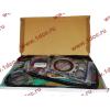 Комплект прокладок на двигатель H2 HOWO (ХОВО) 61560010701 фото 2 Ростов-на-Дону