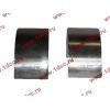 Вкладыши шатунные стандарт +0.00 (12шт) H2/H3 HOWO (ХОВО) VG1560030034/33 фото 4 Ростов-на-Дону