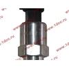 Датчик давления масла H3 HOWO (ХОВО) VG1540090035/1 фото 4 Ростов-на-Дону