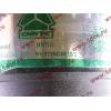 Бачок ГУРа металлический H2/H3 HOWO (ХОВО) WG9719470033 фото 3 Ростов-на-Дону