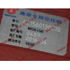 Компрессор пневмотормозов 1 цилиндровый H HOWO (ХОВО) AZ1560130070 фото 7 Ростов-на-Дону
