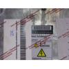 Блок управления двигателем (ECU) (компьютер) H3 HOWO (ХОВО) R61540090002 фото 7 Ростов-на-Дону