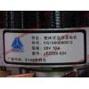 Генератор 28V/55A WD615 (JFZ255-024) H3 HOWO (ХОВО) VG1560090012 фото 8 Ростов-на-Дону